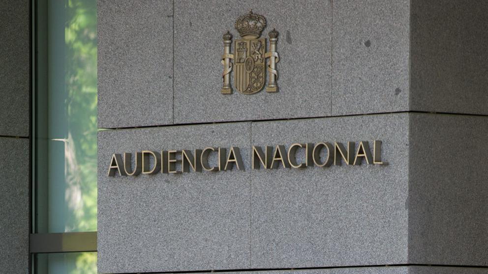 La Audiencia Nacional reconoce el derecho a elegir la base reguladora más favorable al funcionario que se jubila